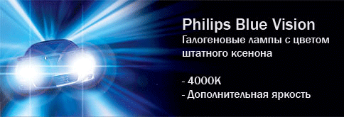 Philips BlueVision Ultra 4000K