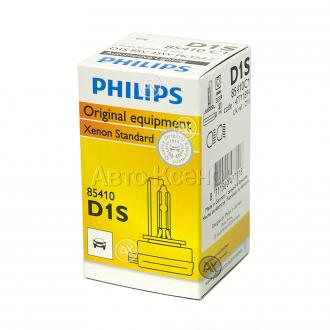 Philips D1S Original