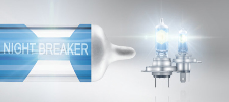 Osram Night Breaker Laser пример
